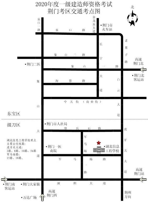 2020年度一级建造师资格考试荆门考区考点地图